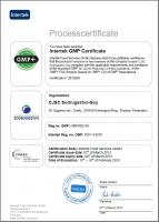 ZAO Sodrugestvo-Soy is awarded a Certificate of GMP+ Conformity