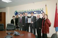 The Management system of ZAO Sodrugestvo-Soy Meets the Requirements of the Russian Version of ISO Standards as Confirmed by Certificates of Conformity